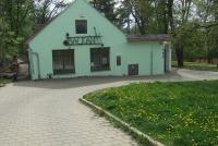 Restaurace Balkán